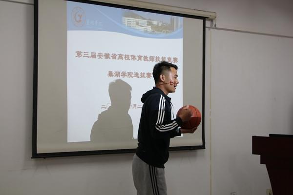 体育学院举办安徽省第三届普通高等学校体育教连锁按摩店装修设计图片