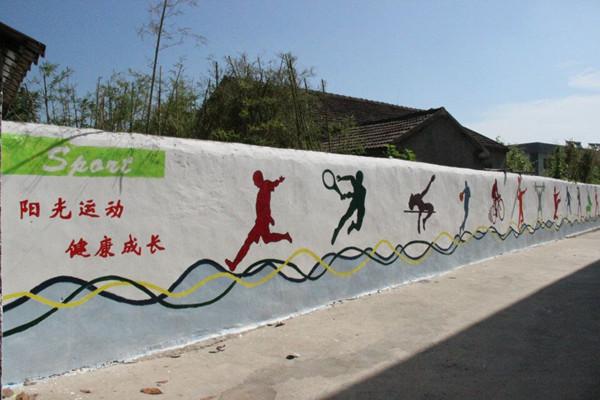 手绘文化墙,扮靓新农村:艺术学院青年学子助力乡村振兴