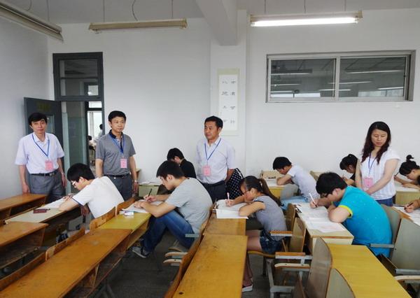 教育资讯 1