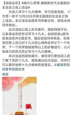 活动最后,宋敏对本次活动进行了总结,她强调作为新时代的大学生,更应图片